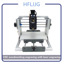 CNC 2417+500mw DIY CNC Engraving Machine 3axis Mini Pcb Pvc Milling Machine Metal Wood Carving Machine Cnc Router GRBL Control