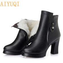 AIYUQI Genuine leather Boots Women Shoes Plus Size 12  Round Toe Square heel shoes  Fashion ladies Casual ankle boots стоимость