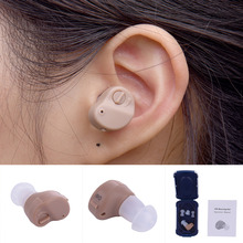 Portable Listening Mini Digital Hearing Aid/Aids Ear Sound Amplifier In the Ear Tone Volume Adjustable Ear Care Tool