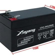 12V 1.2Ah 1.3ah свинцово-кислотный аккумулятор. бронированная дверь на солнечных батареях 12 v батарея резервного копирования UPS резервного питания