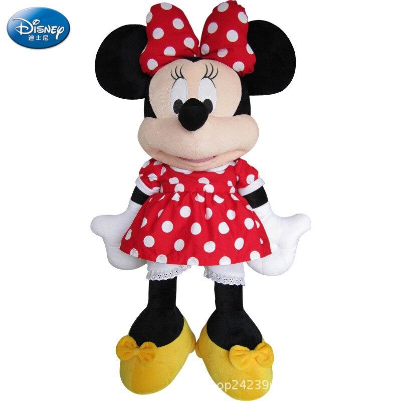 Disney Plush toys for children minnie mouse pusheen Stuffed Dolls PP cotton Pentagram girls cute Soft toy peluche original brand детская плюшевая игрушка oem 1 kwaii hamtaro peluche pelucia trotting hamtaro plush toys