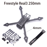 HSKRC Freestyle 250 Real3 248mm Wheelbase 4mm Arm Carbon Fiber Frame Kit for RC Drone FPV Racing Multicopter Models