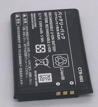 Paquete de batería de Li-ion de repuesto recargable, 3,7 V, 1300mAh, 5Wh,...