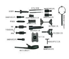 STARPAD Free shipping, for high quality motorcycle special Confluence motorcycle tool repair tools