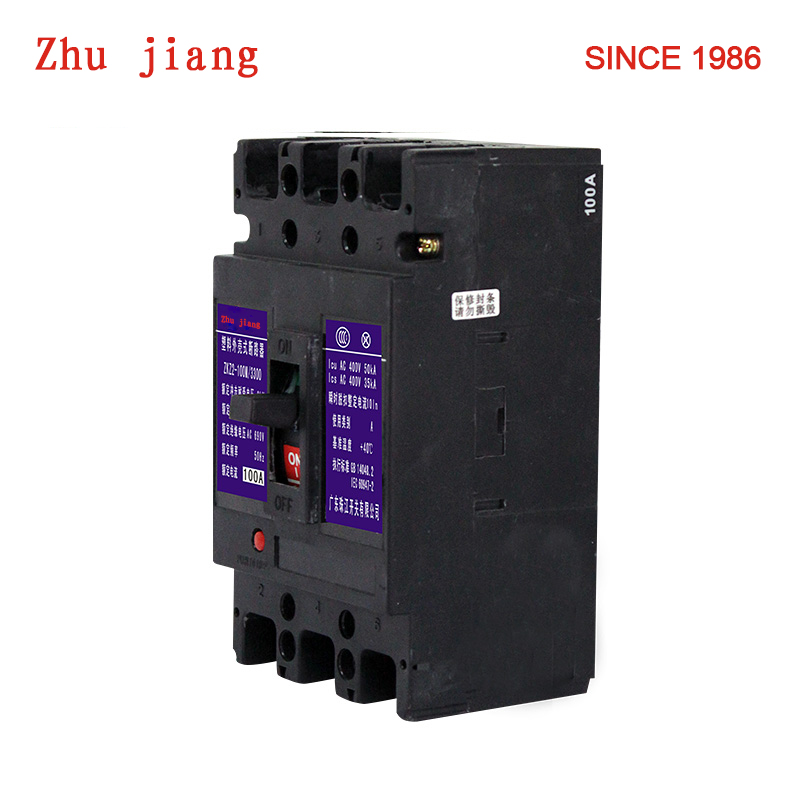 ZKZ2-100M  50KA CM1 3P 80A 100A  Small MCCB moulded cased circuit breakerZKZ2-100M  50KA CM1 3P 80A 100A  Small MCCB moulded cased circuit breaker
