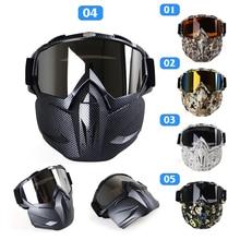Полный Маска Охота CS войне игровое поле Тактический Airsoft Пейнтбол ПК объектив защитная маска шлем H022