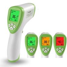 Цифровой инфракрасный термометр Детский Взрослый лоб Бесконтактный инфракрасный термометр с ЖК-подсветкой Прямая поставка градусник термометр цифровой