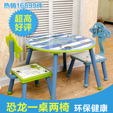 Rui US special combination of baby nursery furniture children desk study tables and chairs ensemble Writing Desk