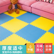 EVA Foam Activity Baby Playmat Baby Play Floor Mat Game Pad Crawling Flooring Carpets Waterproof Non-toxic Gym Game Blanket 16ps