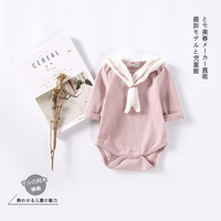 Dark Blue Pink Spring Newborn Baby Bodysuit School Style Infant Long Sleeve Sailor Collar Baby Boy