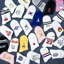 Funny Animal Patterned Fruit pineapple streetwear Short Set Socks Cartoon korean style women Breathable Female Harajuku Cool Sox