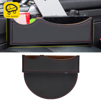 CatManGo for Mercedes benz A C E S class GLA CLA G500 GLE GLC ML GLK Gauto Seat gap storage box accessories