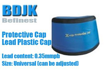 купить X / Y-Ray Protective Cap with 0.35mmpb Lead Content Protection Clothing онлайн