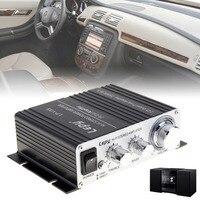 Lepy V3 Mini 20W 12V HiFi Stereo Auto Car Power Amplifier Motorcycle Boat Vehicle Amp for MP3 MP4 iPod