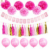 1set Birthday Decor Gold Tissue Paper Tassels Pompoms Boy Girl Happy Birthday Banner Baby Shower Kids