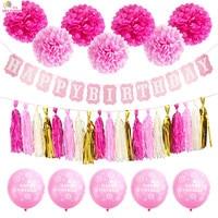1set Birthday Decor Gold Tissue Paper Tassels Pompoms Boy Girl Happy Birthday Banner Baby Shower Kids