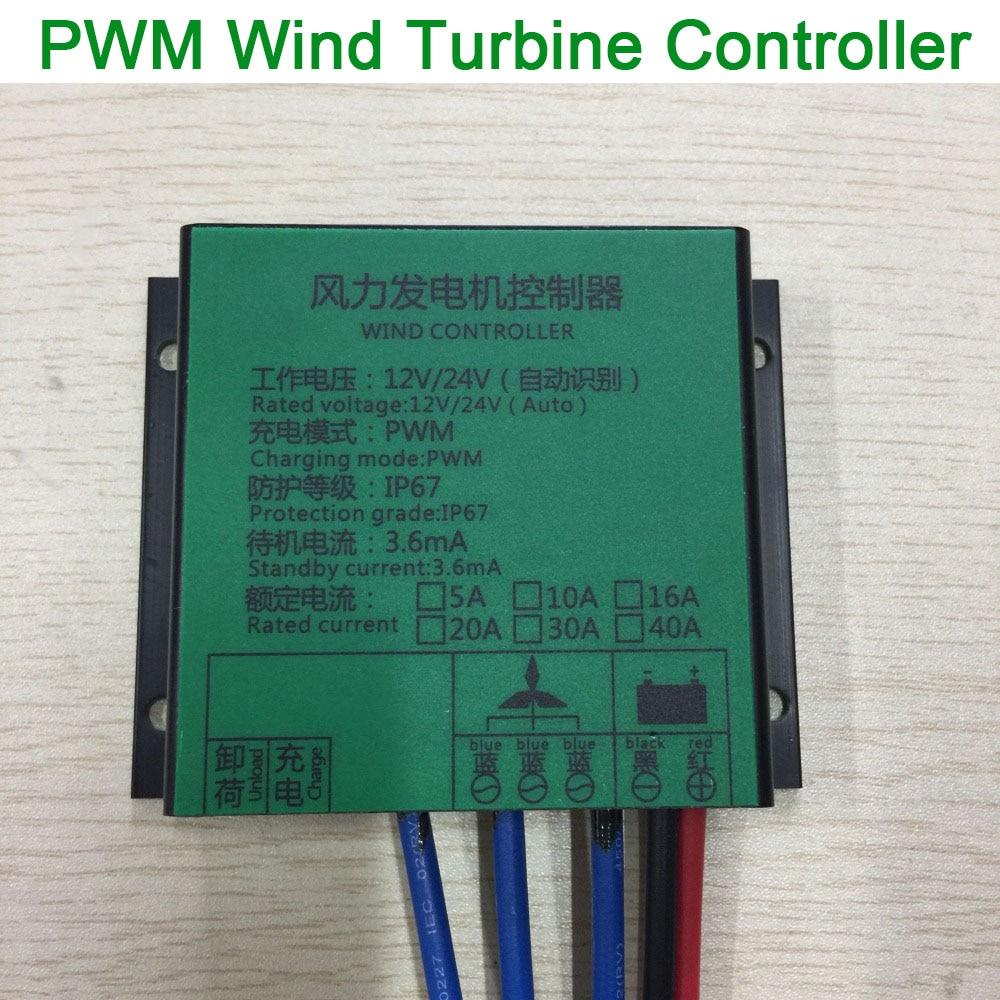 Wind Turbine Charge Controller Water Proof Regulator For Wind Turbine 12V 24V AUTO SWITCH 20A for 100W 200W 300W 400W 500W 600W