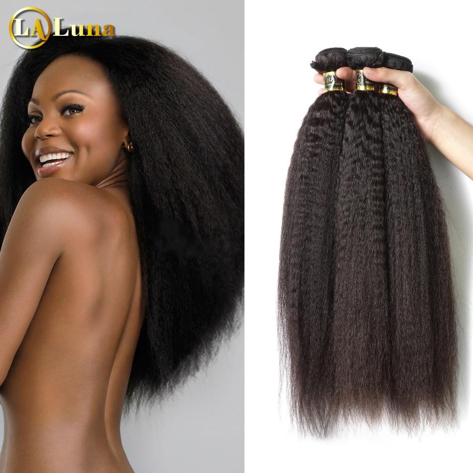 Brazilian Virgin Hair 30 Inch 3 Bundles Kinky Straight 8A