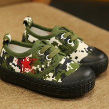 Baby Boy Shoes For 2 Years Camouflage Frenulum Childrens Canvas  2019 New Style