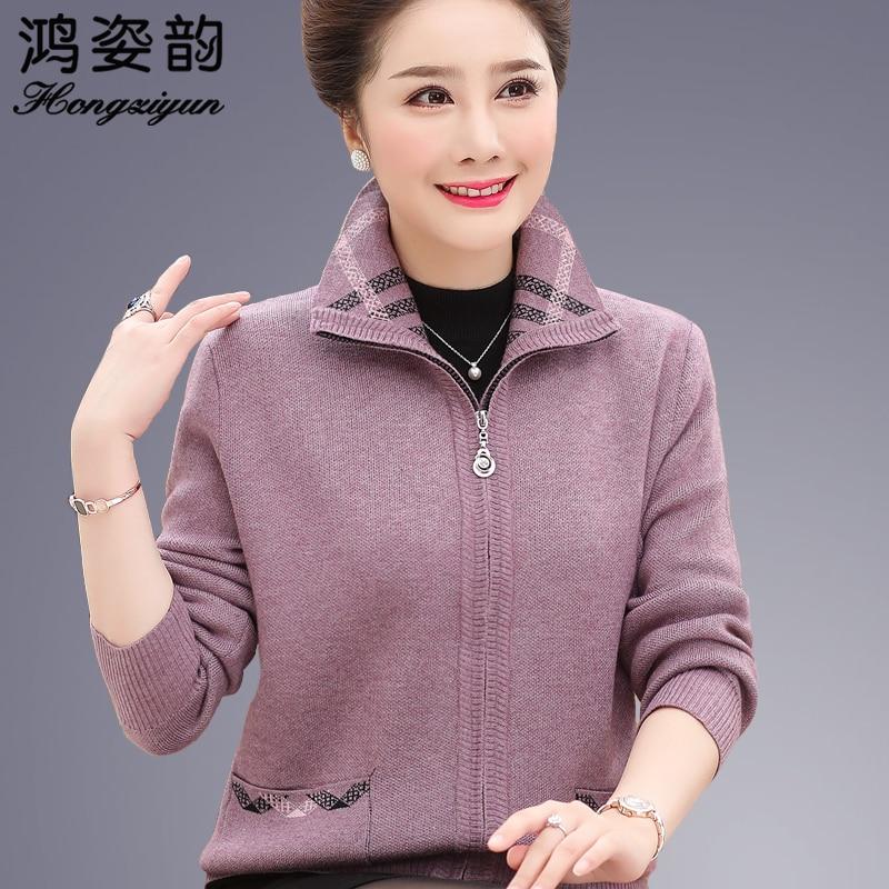 2018 mère tempérament manteau femme printemps et automne chandail cardigan noble d'âge moyen et les personnes âgées courte laine tricoté veste
