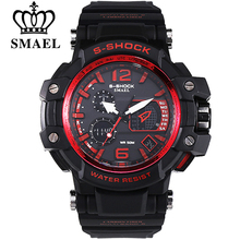 SMAEL S Choque Hombres Al Aire Libre Militar Deportes Relojes LED Digital de Doble Pantalla de Cuarzo Relogio masculino reloj Hombre Correa de Caucho