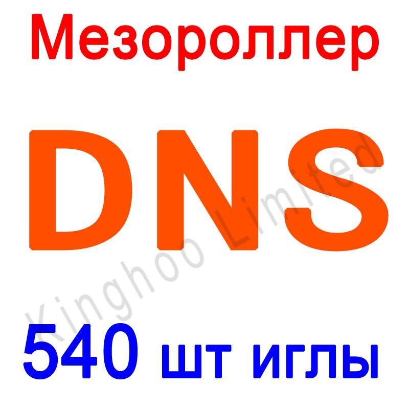 MezoRoller Coreano Meso Rullo agulhas Derma-DNS dimensioni 0.2 millimetri 0.25 millimetri/0.3 millimetri/0.5 millimetri/ 0.75mm/1.0mm/1.5mm/2.0mm/2.5mm/3.0mm