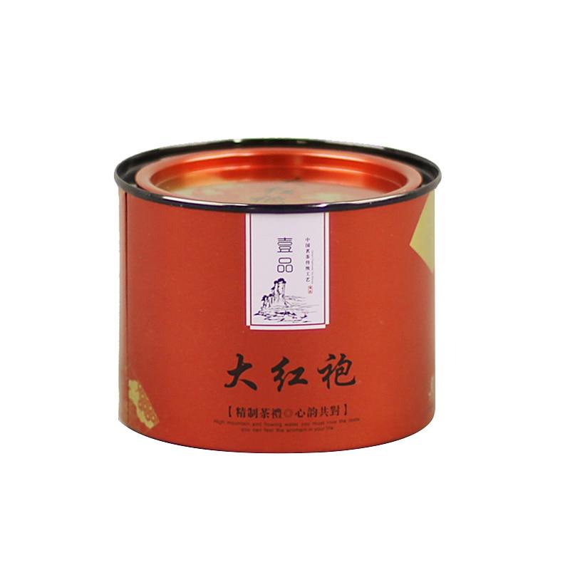 small tea box (2)