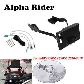 18-19 For BMW F750GS F850GS Motorcycle Navigation Bracket Frames Plate USB Port Mobile Phone Stand Holder Charging 2018 2019