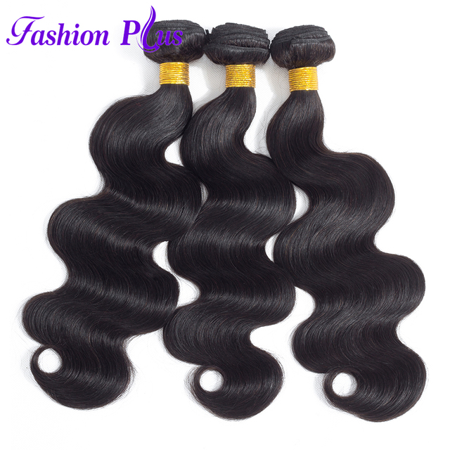 Brazilian Body Wave 100% Human Hair Extensions 1/3Pcs  Brazilian Virgin Hair Weave Bundles Beauty Salon Supplies 10''-30''