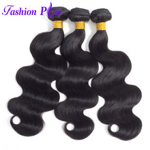 Brazilian Body Wave 100% Human Hair Extensions 3Pcs Brazilian Remy Hair Weave Bundles Beauty Salon Supplies 10''-30''(China)