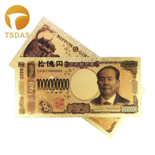 NEW Japanese Colorful Gold Plated Banknote Collectible Fake Banknotes 1 Billion Yen As Souvenir Gifts
