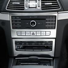 Автомобильный Центральный Кондиционер CD рамка декоративная наклейка Накладка для Mercedes Benz E Class Coupe W207 C207-16 Аксессуары