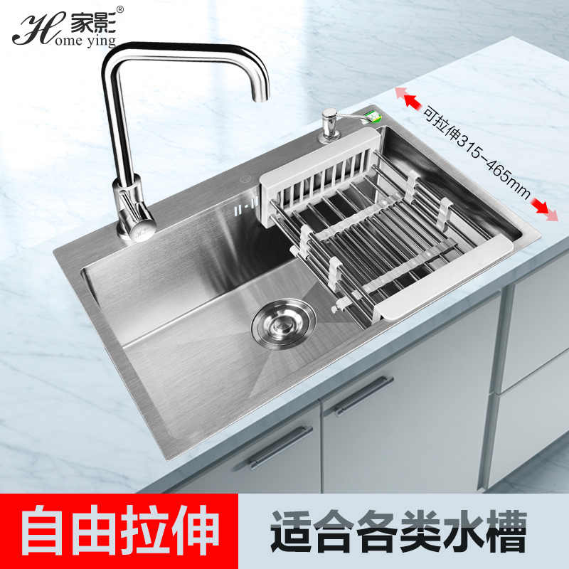 Stainless Steel Kitchen Strainers, Retractable 315-465mm,Kitchen Sink  Accessories Kitchen Sink Drain Basket