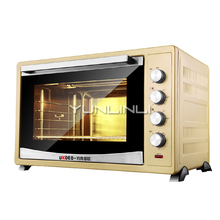 Ovens Commercial Household Baking 120L Liter Electric Oven HBD-1201