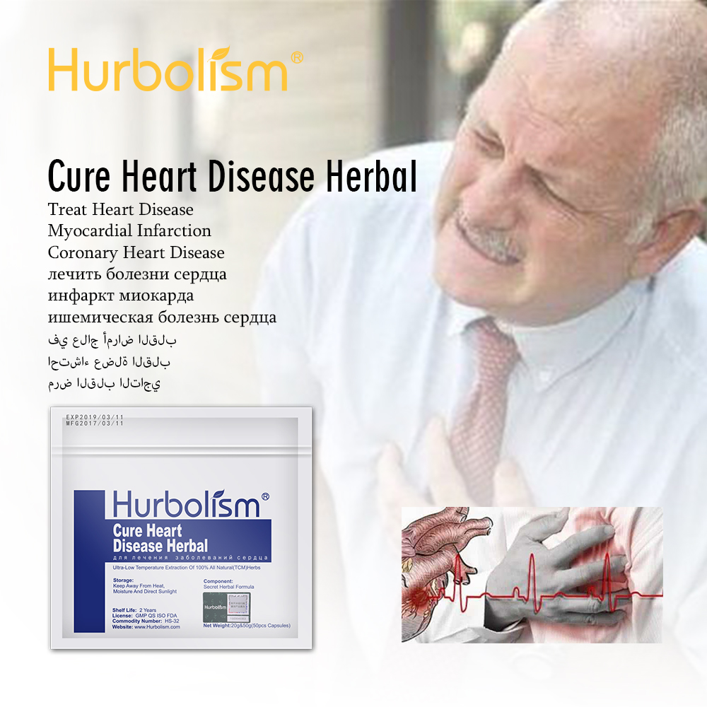Heart Disease Medicine Of Natural Plants, Cure Heart Disease By Traditional Chinese Medicine Herbal Therapy