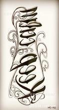 Body Art Sex Products Waterproof Temporary Tattoos For Men Women 3d Letter Design Flash Tattoo Sticker HC1159