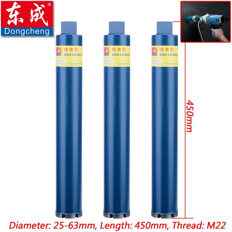 Diameter 51mm 56mm 63mm Diamond Drill Bit 51*450mm Dry Diamond Core Bit 63*450mm Water Concrete Hole Drill Bit, Diameter 25-63mm