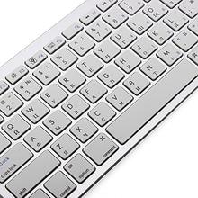 Ultra slim Wireless Keyboard Bluetooth