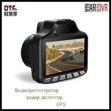 """3.0 """"pantalla LCD de coches dvr grabador con velocidad de radar gps visión nocturna dash cam registrador de radar detector voz Rusa envío gratis"""