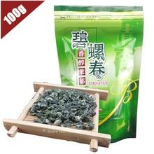 Тэ ло чунь biluochun органическая би потери мешка еда сорт высший