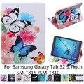 Ультра Тонкий Стильный Шаблон PU Кожаный Откидная Крышка, легкий Смарт Стенд Shell для Samsung Galaxy Tab S2 9.7 SM-T815/SM-T810