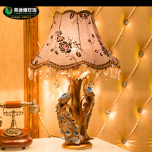 TUDA 40X57cm Free Shipping European Classical Style Table Lamp Peacock Statue Resin Table Lamps Luxurious Cloth Art Table Lamp