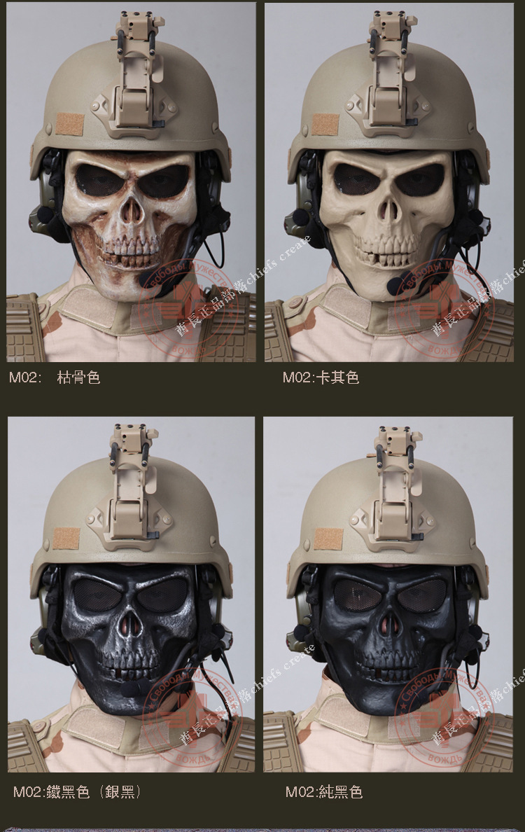 Chiefs Authentic M02 Field Equipment Zombie Skull Mask CS 2nd Generation Full Face Protection Mask Of Terror Dance Mask