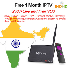 IPTV Italia IPTV India Pakistan Free 1Month IPTV Code MX9 Pro Android 8.1 TV Box Portugal IP TV Turkey Arabic IP TV Canada IP TV