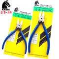 Wysokiej jakości KEIBA importowane z tworzyw sztucznych PL-714 PL-715 PL-716 PL-717 szczypce wykonane w japonii