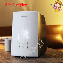 Anion Humidifier Car Household Humidifier Negative Ion Air Purifier Purification Machine Car Oxygen Bar DEM-F748