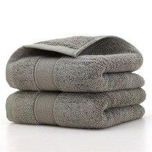 Paquete de 2 toallas de baño Ultra suaves 70*140 cm 100% algodón puro con anillas Ideal para el uso diario cuidado fácil la máquina de lavado