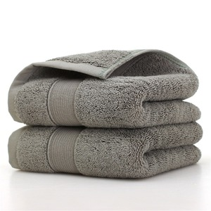 Image 1 - Ultra Soft 2 Pack Bath Towels 70*140cm 100% Pure Ringspun Cotton  Ideal for everyday use Easy care machine wash