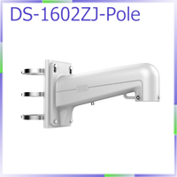DS 1602ZJ POLE CCTV Camera Pole Mounting Bracket For Speed Dome PTZ Camera