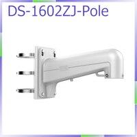 DS 1602ZJ POLE CCTV Camera Pole Mounting Bracket For Speed Dome PTZ Camera